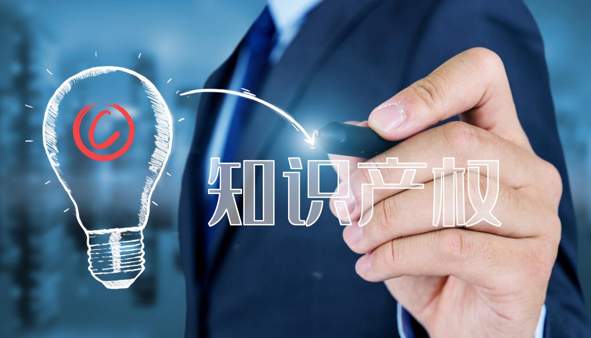【科创】亚搏体育网站成功代理某公司申报广东省知识产权示范企业项目