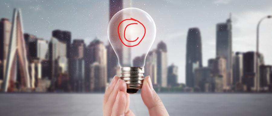 3个月缩短至15日内!恒程助力全国首件外观设计专利权评价报告预审案件完成
